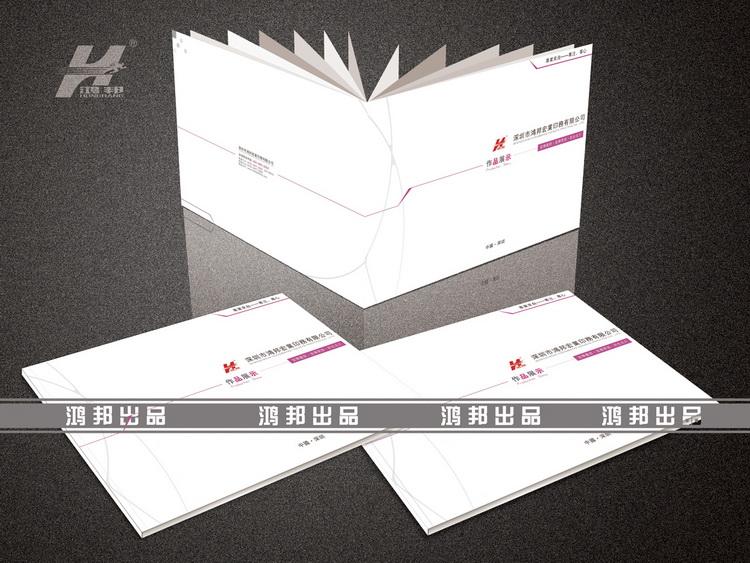 深圳画册印刷论+�_高档画册设计-304-画册设计印刷-深圳印刷_画册印刷